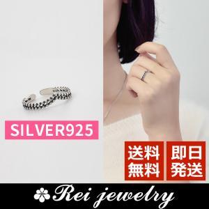 指輪 リング レディース シルバー いぶし銀 S925 シンプル プレゼント アレルギー 人気 |rei-official