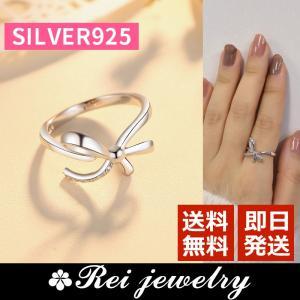 指輪 リング リボン シルバー S925 CZ ダイヤモンド プラチナ仕上げ フォークリング ジルコニア プレゼント|rei-official