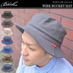 ワイヤーバケット ハット  RNAK526 BACKS - 通販 - Yahoo!ショッピング c41eddb4c7ee