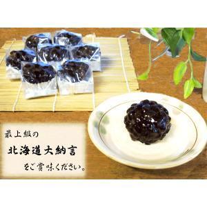 かのこ☆彡(12個入り) reigetsu