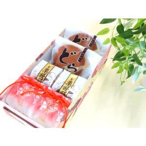舞雪姫&栗まん&どら焼きの詰め合わせ☆彡(6個入り)|reigetsu