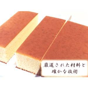 かすてら☆彡 【 一斤箱詰め 8個切り 】 reigetsu