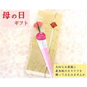 かすてら☆彡 【 一斤箱詰め 8個切り 】|reigetsu