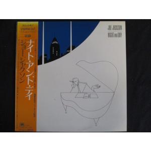 LP/レコード 0102■ジョージャクソン/ナイトアンドデイ/帯付/AMP28059