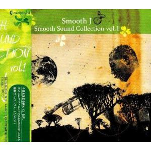 新品CD 004■SMOOTH J/SMOOTH SOUND COLLECTION VOL.1/紙ジャケット仕様/SMJC1