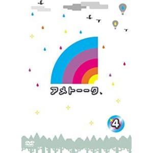 新品DVD■アメトーーク! DVD 4/YRBY90140