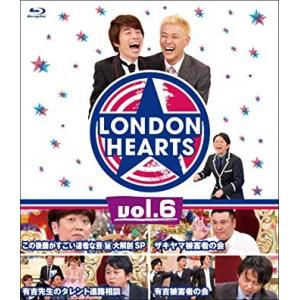 新品Blu-ray 001■ロンドンハーツ vol.6/初回プレス盤/YRXN90022