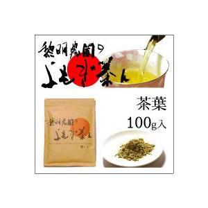 よもぎ茶ん茶葉100g|reimeinouen