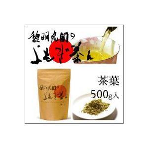 よもぎ茶ん茶葉500g|reimeinouen