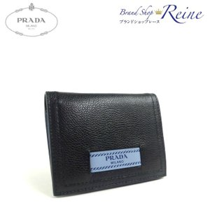 9b2f1f28c759 プラダ(PRADA) エティケット コンパクト 二つ折り 財布 1MV204 新品
