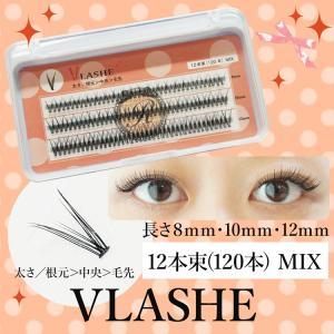 まつげエクステ VLASHE 12本束 地まつ毛に馴染みやすく簡単装着タイプ