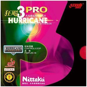 ニッタク(Nittaku) 卓球 ラバー キョウヒョウ プロ3 裏ソフト 粘着性 NR-8678(ス...