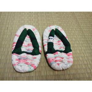 布ぞうり スリッパ 室内履き ルームシューズ 正絹 手づくり 手編み 一点物 サイズ13.5cm〜1...