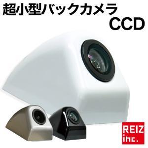 バックカメラ 小型 CCD 角型 ホワイト ブラック クロー...