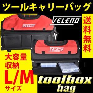 VELENO 大容量ポケット 工具バッグ ツールバッグ ツールキャリーバック ショルダーベルト付 長...