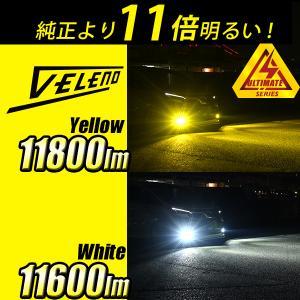 LEDフォグランプ イエロー イエローフォグ 驚異の実測値 10600lm VELENO ULTIM...