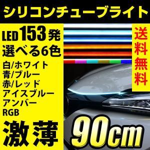 LED テープライト シリコンチューブライト RGB ウインカー テールランプ ブレーキランプ デイ...