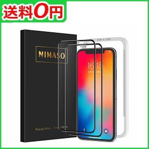 【2枚セット】Nimaso iPhone11 Pro/iPhoneX/Xs(5.8インチ)用 全面保...