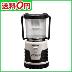 ジェントス LED ランタン 【3色切替/連続点灯14時間/防滴】 エクスプローラー SOLシリーズ