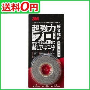 3M 超強力両面テープ VHB 接合維新 構造用接合テープ BR-12 12mm×1.5m|reizshops