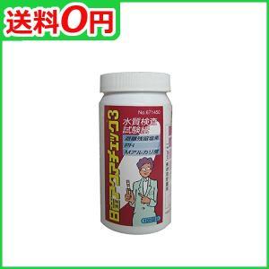 日産化学工業 残留塩素試験紙 アクアチェック3 100枚入|reizshops
