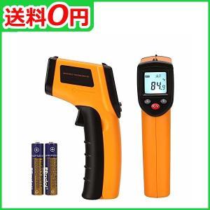 赤外線放射温度計 温度測定 非接触レーザークラス2 温度計 デシタル測定器 デジタル液晶表示 電池付き -50℃~+400℃日語説明書|reizshops