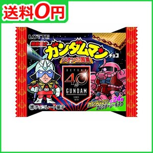 機動戦士ガンダムマンチョコ〈ジオン公国軍〉 30個入りBOX (食玩)|reizshops