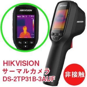 HIKVISION 体表温度測定ハンディ型サーマルカメラ(非接触体温計) DS-2TP31B-3AU...