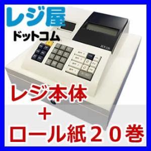 クローバー電子レジスターJET120 レジ本体+ロール紙20巻 普通紙タイプ 4部門|rejiya