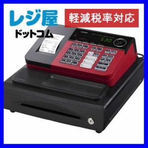 レジスター カシオ 本体 SE-S30-RD/レッド 領収書発行が可能 8部門 軽減税率対策補助金対象レジ