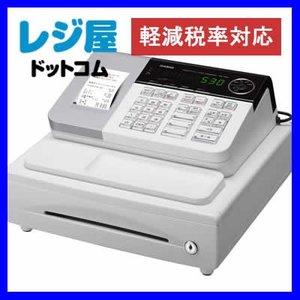 シンプル・かんたん届いてすぐ使えるカシオレジスター! 充実した集計機能!領収書発行可能なレジ
