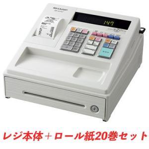 レジスター シャープ XE-A147-W レジ...の関連商品7