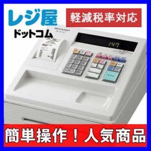 レジスター シャープ 本体 XE-A147-W...の関連商品5