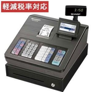 在庫あり レジスター シャープ 本体 XE-A207B-B/ブラック 売上データをSDカードに保存可能 10部門 軽減税率対応レジ