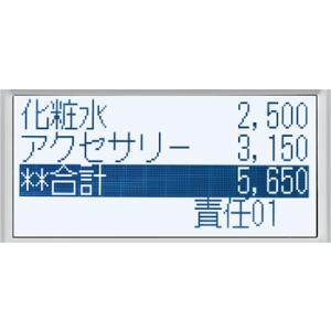 レジスター シャープ 本体 XE-A207W-...の詳細画像2