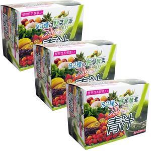 82種の野菜酵素 フルーツ青汁 3g×25スティ...の商品画像