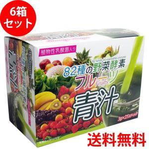 82種の野菜酵素 フルーツ青汁 3g×25ステ...の関連商品2