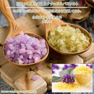 無添加天然入浴剤/桃源ナチュラルバスソルト クリアリラックスの香り/ポイント消化/お試し1点/送料無料|reju|02