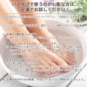 無添加天然入浴剤/桃源ナチュラルバスソルト クリアリラックスの香り/ポイント消化/お試し1点/送料無料|reju|06
