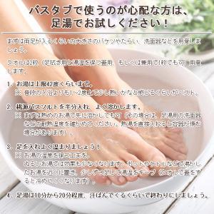 無添加天然入浴剤/桃源ナチュラルバスソルト スィートリラックスの香り/ポイント消化/お試し1点/送料無料|reju|06