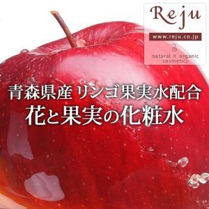 温泉水とリンゴの保湿化粧水/花と果実の化粧水/120ml/送料無料...