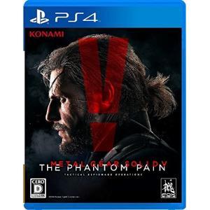 メタルギアソリッドV ファントムペイン 【Amazon.co.jp限定】DLC付 [PS4]