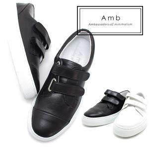 Amb Ambassadors of minimalism/アンバサダーズオブミニマリズム GOYAレザーベルクロスニーカー ブラック(メンズ/レザー/スニーカー/ポルトガル製) (楽ギフ_|relaaax