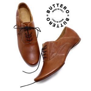 BUTTERO ブッテロ 日本正規品 B610 レースアップシューズ CUOIO(ブラウンレザー) イタリア製 バブーシュ 紐靴 レディース ペタンコ 本革|relaaax