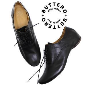 BUTTERO ブッテロ 日本正規品 B610 レースアップシューズ ネロ(ブラックレザー) イタリア製 バブーシュ 紐靴 レディース ペタンコ 本革|relaaax
