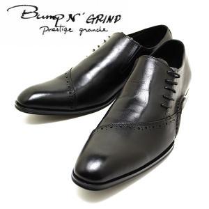 Bump N' GRIND バンプアンドグラインド  prestige grade 7011 サイドレースシューズ ブラック 本革ビジネスシューズ ヌメ革 ドレス 紐靴 革靴 仕事用 メンズ relaaax