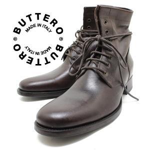 BUTTERO/ブッテロ 日本正規品 定番7ホール・レースアップブーツ PE-LUD 03 EBONY(ブラウンレザー) B1101 イタリア製/編み上げブーツ/すね丈/レザー/メンズ/男性|relaaax