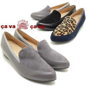 cavacava/サバサバ 7305237 インヒール スリッポンローファーブラック/グレイ/ネイビーコンビサヴァサヴァ/スニーカー|relaaax