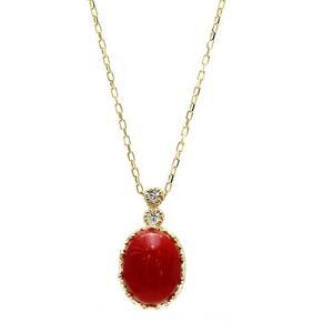 レッドコーラル/赤サンゴ オーバルカボションカット K18 0.03ctダイヤモンドネックレス(血赤珊瑚) 血赤/赤珊瑚/高知・土佐沖/レディース/ネックレス/ペンダン|relaaax