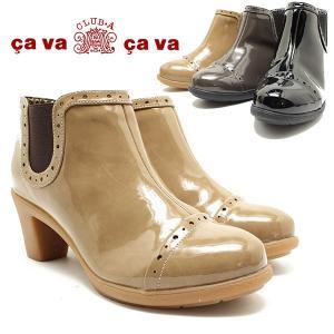 cavacava サバサバ 7305107 サイドゴアデザイン サイドジップ エナメルレインブーツ ブラック グレージュ ベージュコンビ  サヴァサヴァ 長靴 レインブーツ|relaaax